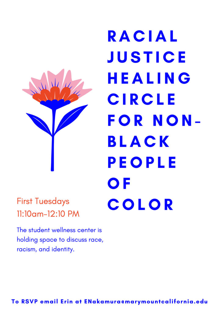 healing circle for non-black POC poster
